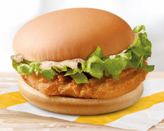 Chickenburger™