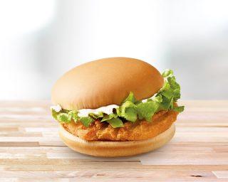 Chickenburger™ <br>vištienos sumuštinis